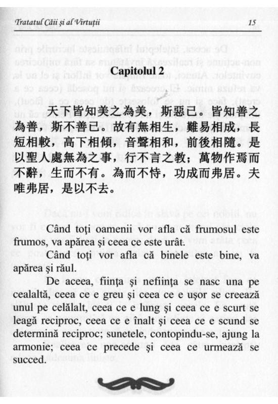 Reducere de pret Tratatul căii și al virtuții - Dao De Jing